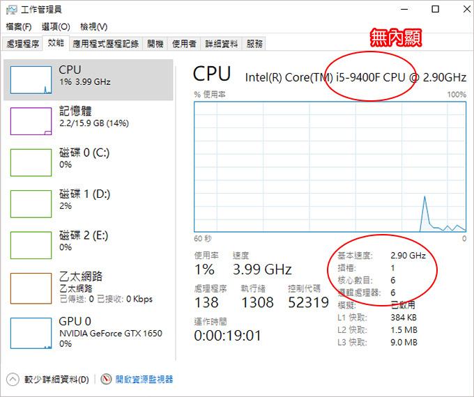 第九代-I5-9400F+GTX1650-4G-01.jpg