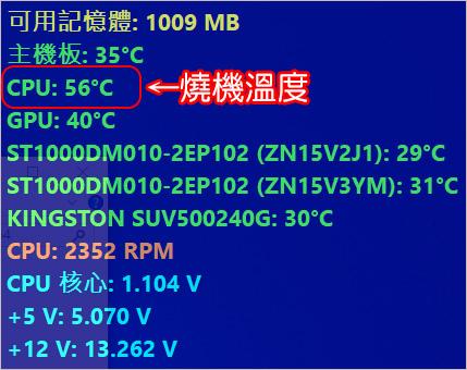 第九代-I5-9400F+GTX1650-4G-02.jpg