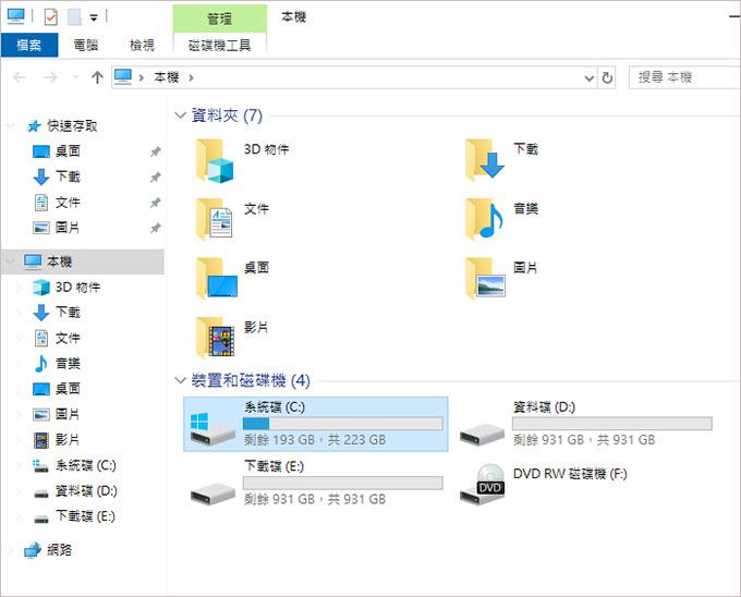 第九代-I5-9400F+GTX1650-4G-05.jpg