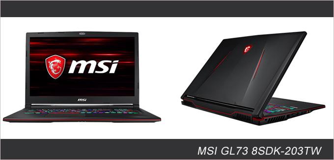 MSI微星GL73-8SDK-203TW-01.jpg