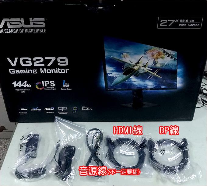ASUS-VG279Q-27吋IPS極速電競螢幕.jpg