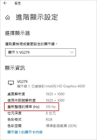 ASUS-VG279Q-27吋-IPS-電競螢幕.jpg