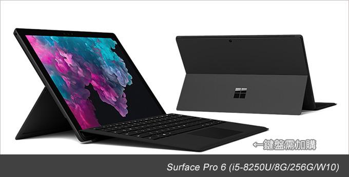 Surface-Pro-6.jpg