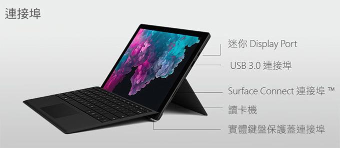 Surface-Pro-6-01.jpg