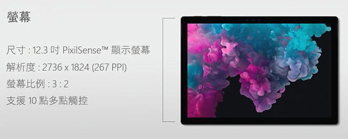 Surface-Pro-6-02.jpg