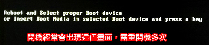 eboot-and-select-proper-boot-device-or-insert-boot-media-in.jpg