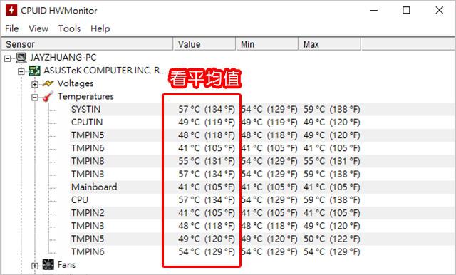 主機板溫度.jpg