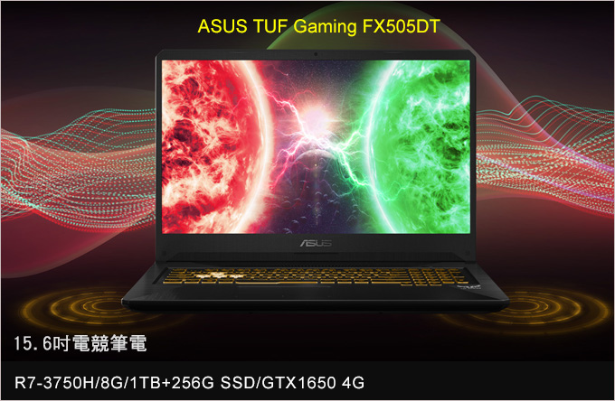 TUF-Gaming-FX705DT.jpg