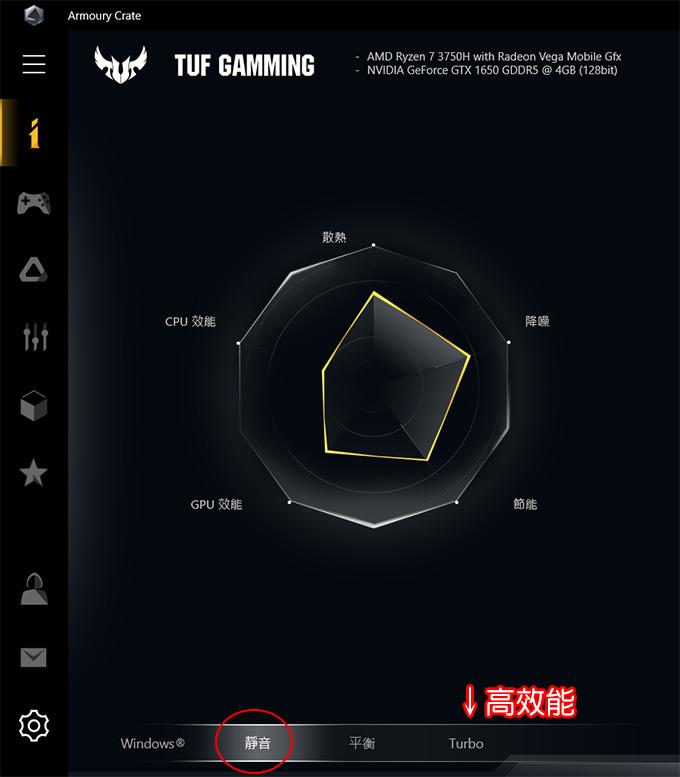 TUF-Gaming-FX705DT-05.jpg