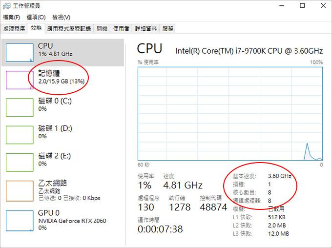 I7-9700K.jpg