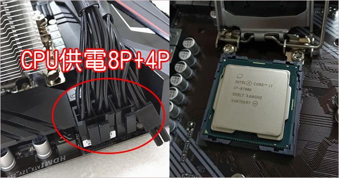 第九代i7-9700K+RTX2060-6G--(遊戲繪圖機)-01.jpg
