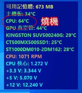 第九代i7-9700K+RTX2060-6G--(遊戲繪圖機)-02.jpg