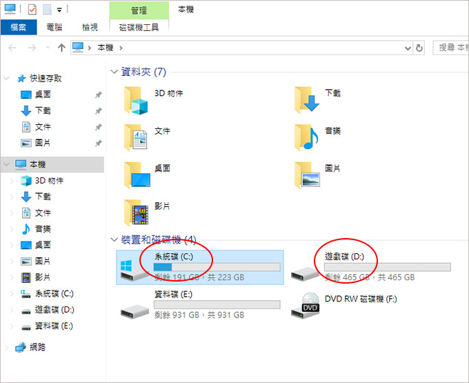 第九代i7-9700K+RTX2060-6G--(遊戲繪圖機)-03.jpg
