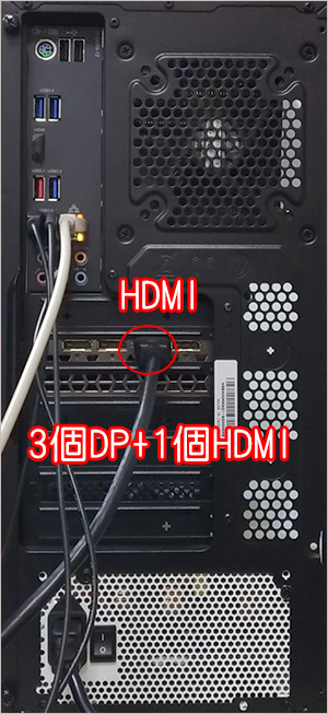 第九代i7-9700K+RTX2060-6G--(遊戲繪圖機)-05.jpg
