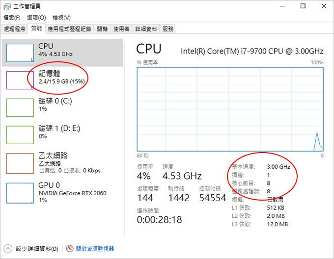 第九代i7-9700遊戲繪圖機+獨顯RTX2060-6G--01.jpg