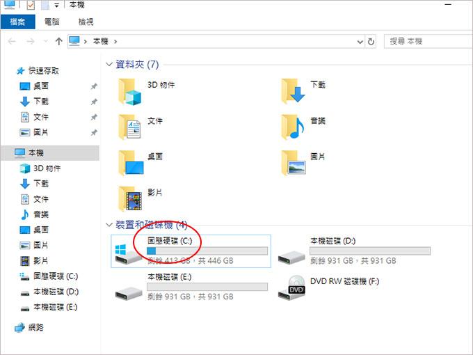 第九代i7-9700遊戲繪圖機+獨顯RTX2060-6G--02.jpg
