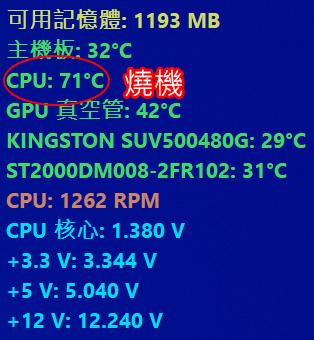 第九代i7-9700遊戲繪圖機+獨顯RTX2060-6G--04.jpg