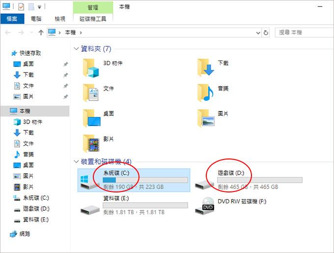 第九代i7-9700-+獨顯RTX2080TI-11G-2.jpg
