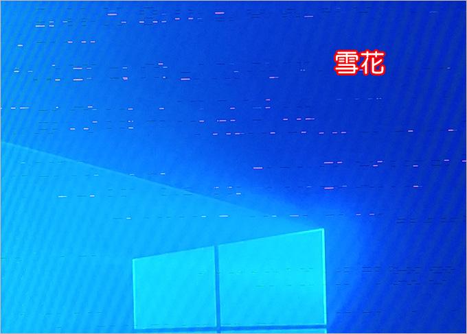 rtx2060-super雪花.jpg