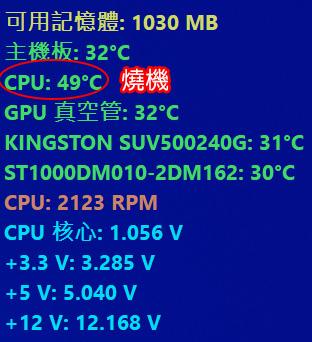 主機首圖--i3-9100F-02.jpg