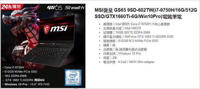 MS65.jpg