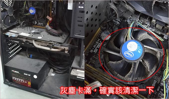 電腦清潔.jpg