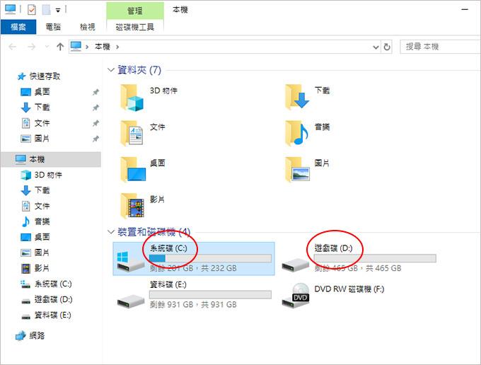 第九代i7-9700+RTX2070-SUPER-遊戲機組裝說明-04.jpg
