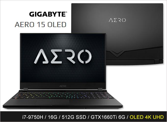 GIGABYTE-AERO-15-OLED.jpg