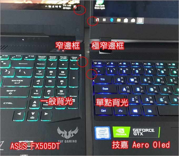 技嘉-Gigabyte-Aero--Oled-SA-05.jpg
