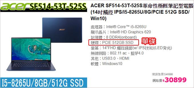 單碟512G.jpg