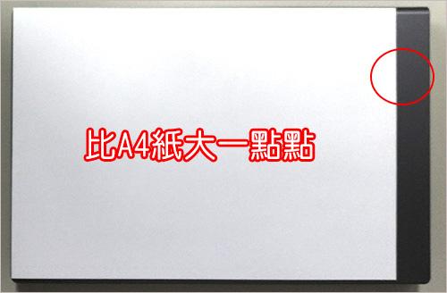 ASUS--Laptop-X409FJ--14吋窄邊筆電---05.jpg