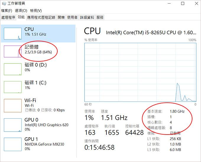 ASUS--Laptop-X409FJ--14吋窄邊筆電---06.jpg