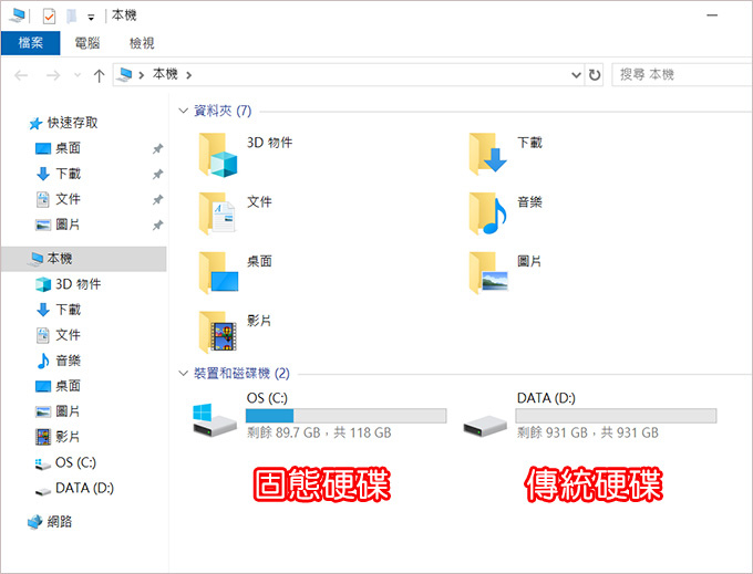 ASUS--Laptop-X409FJ--14吋窄邊筆電---07.jpg