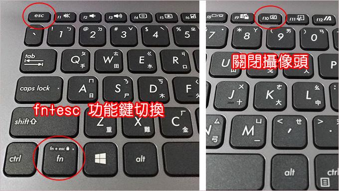 ASUS--Laptop-X409FJ--14吋窄邊筆電---10.jpg