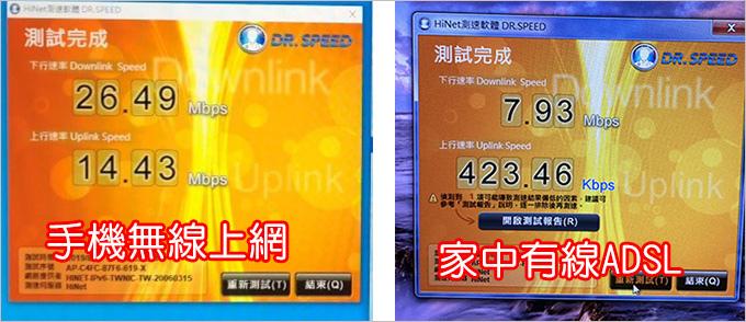 客戶開箱-06.jpg