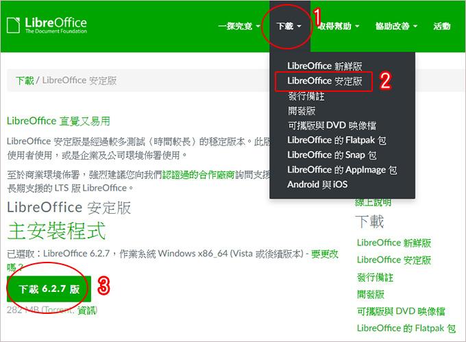 LibreOffice-01.jpg