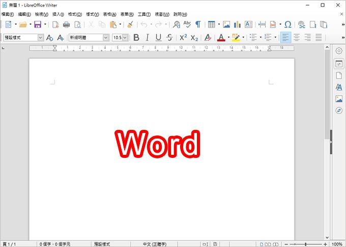 LibreOffice-02.jpg