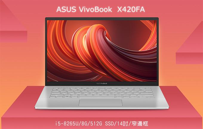 ASUS-VivoBook--X420FA-01.jpg