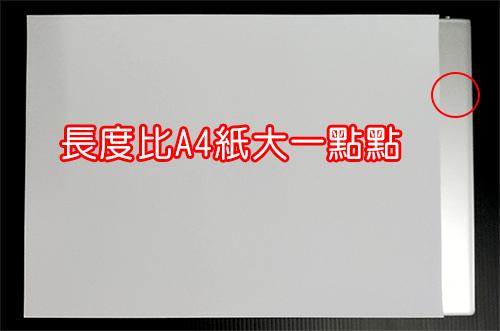 ASUS-VivoBook--X420FA-03.jpg