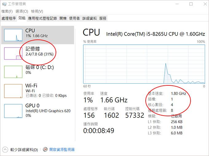 ASUS-VivoBook--X420FA-06.jpg