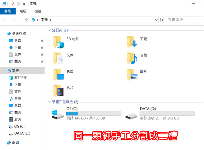 ASUS-VivoBook--X420FA-07.jpg