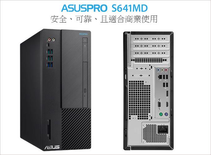 ASUS-S641MD.jpg