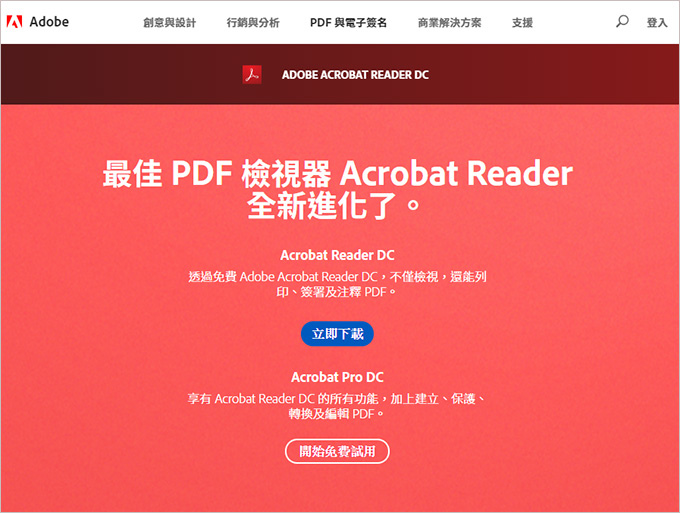 Adobe-Acrobat-Reade-01.jpg