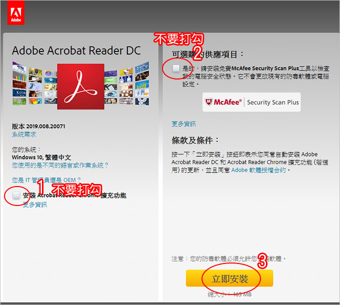 Adobe-Acrobat-Reade-02.jpg
