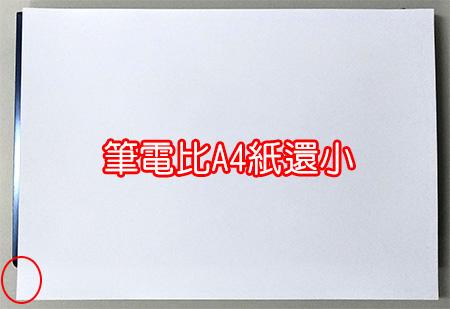 ASUS-UX333FA-03.jpg