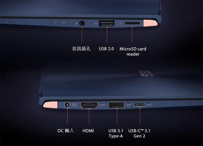 ASUS-UX333FA-04.jpg