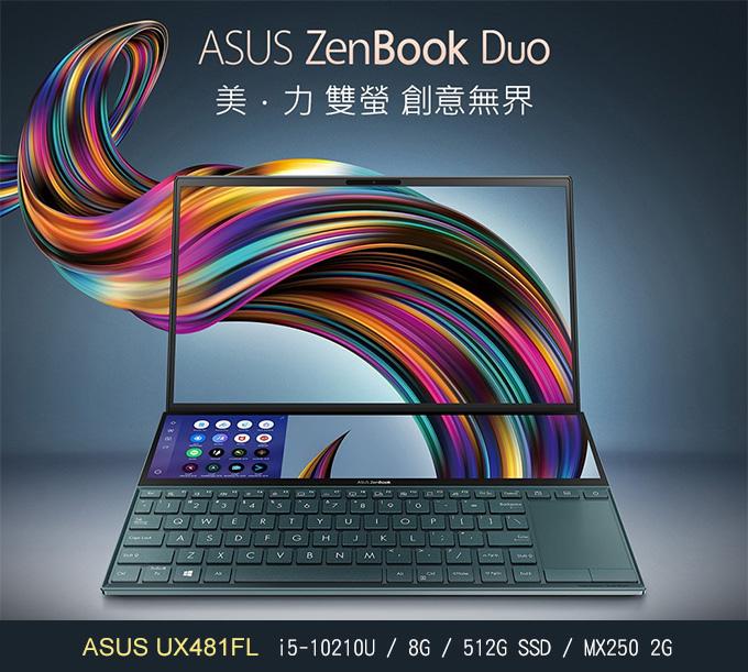 ASUS-UX481FL.jpg