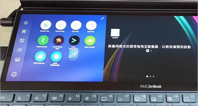 ASUS-ZenBook-UX481FL-03.jpg