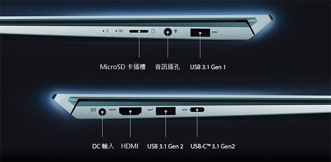 ASUS-ZenBook-UX481FL-08.jpg