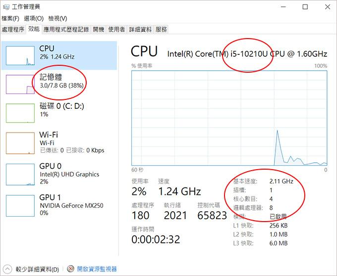 ASUS-ZenBook-UX481FL-10.jpg